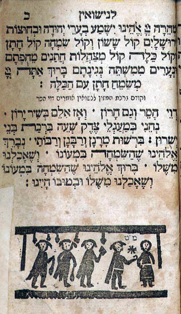 Aharei Mot Kedoshim Together In Holiness Rabbi David Lazar Official Blog